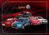 قیمت انواع خودروی ساینا در بازار + جدول