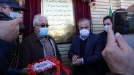 افتتاح و بهره برداری از نیروگاه خورشیدی و کمربند سبز چادرملو