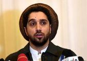 پیام صوتی مهم احمد مسعود به مردم افغانستان + صوت