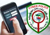 ماجرای قطع ۳۳۰ هزار سیم کارت توسط وزارت ارتباطات