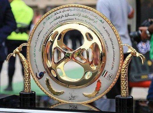 فوری/نتایج قرعه کشی جام حذفی اعلام  شد
