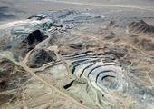 جریان قرارداد وزارت صمت با نظام مهندسی معدن چیست؟