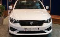 قیمت سدان جدید ایران خودرو چقدر خواهد بود؟