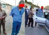 دستگیری کیفقاپی که ۳۰۰ میلیون تومان پول به جیب زد