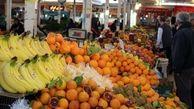 خبر خوش درباره کاهش قیمت میوه