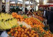 جدید ترین قیمت میوه و تره بار در بازار + جدول