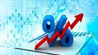 سود بازار بین بانکی کاهش یافت + نمودار
