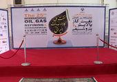جهانگیری: وزارت نفت رکورد زد + فیلم