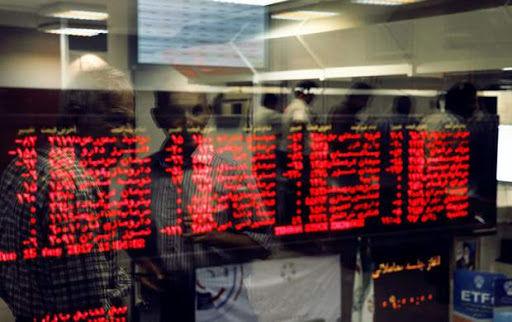 پیش بینی وضعیت بازار بورس برای هفته جاری