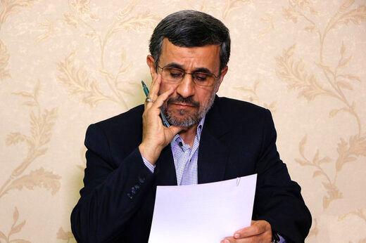 احمدی نژاد به بایدن نامه نوشت