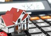 ارائه اطلاعات مالکان خانه های خالی به سازمان مالیاتی