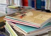 کتاب های درسی سوم دبستان دهه ۶۰ + لینک دانلود