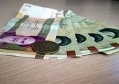 جزئیات پرداخت ۱۶۰ میلیارد تومان یارانه