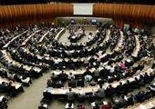 تحریم های جدید علیه ایران اعمال شد