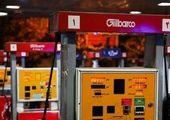 کارت سوخت مفقودی چند روز در جایگاه می ماند؟