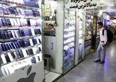ارزان ترین و گران ترین گوشی های بازار کدامند ؟
