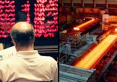 تاثیر شیوه نامه فولاد بر عملکرد شرکتهای فولادی