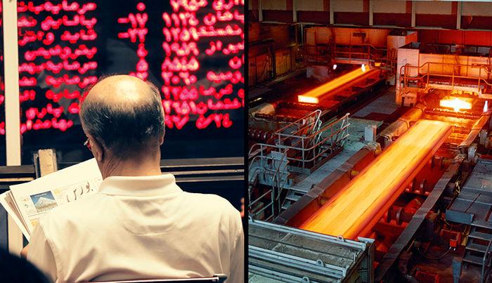 استقبال خوب از عرضه محصولات فولاد مبارکه در بورس