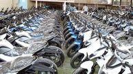 موتورسیکلتها گازسوز میشوند!