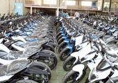 آخرین قیمت موتورسیکلت در بازار + جدول