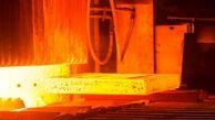 تکمیل اطلاعات عرضه زنجیره فولاد در بورس کالا