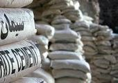 قیمت سیمان افزایش می یابد