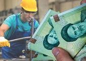 سهم کارگران از طرح های حمایتی دولت چقدر است؟