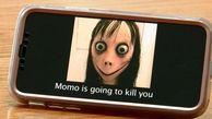 اگر از مومو ترسیدید با این شماره تماس بگیرید!