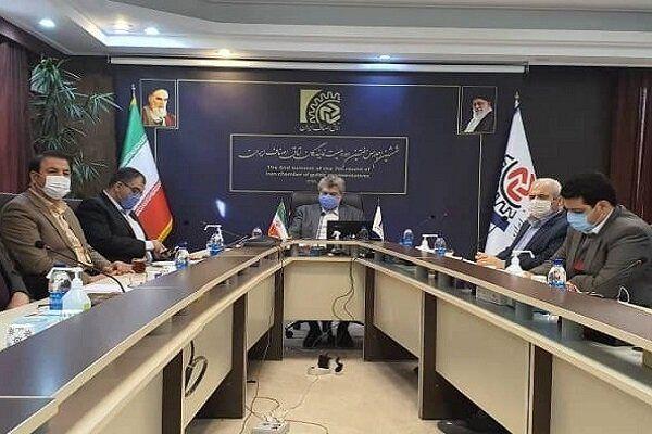 تصویب بودجه سال ۱۴۰۰ اتاق اصناف ایران