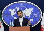 پیام سازمان انرژی اتمی بعد از حادثه تروریستی نطنز
