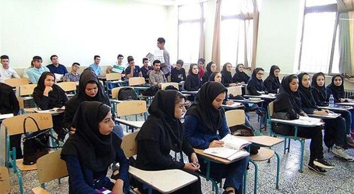 فوری/ محدودیت های کرونایی دانشگاه ها اعلام شد