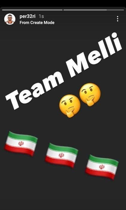 یک امریکایی در تیم ملی ایران؟!