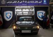 جزئیات تولید ۳ خودروساز کشور در بهار ۹۹