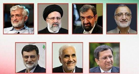 نامزدهای انتخاباتی از اموال خود گفتند+جزئیات