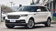 کپی کاری جدید چینی ها در خودروسازی / رنج روور ارزان رسید!