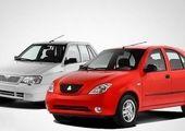 این ۲ مدل پراید ارزان شد / قیمت جدید کوییک و تیبا در بازار