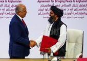کمک مالی اتحادیه اروپا به ایران و پاکستان