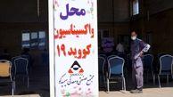 آخرین وضعیت واکسیناسیون در مجتمع سیمیدکو