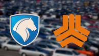 رشد چشمگیر خودروسازی توسط ایران خودرو و سایپا
