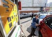 زمان واریز سهمیه بنزین اردیبهشت اعلام شد