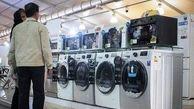 قیمت انواع ماشین لباسشویی سامسونگ در بازار + جدول