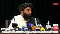 تصمیم جدید و مهم طالبان برای اعدام در ملاعام