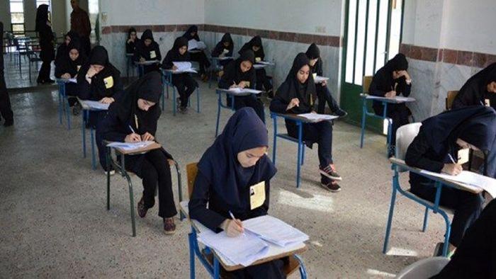 تکلیف امتحانات پایان ترم مشخص شد