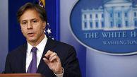 هشدار وزیر خارجه آمریکا به چین + جزئیات
