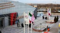 خسارت ۵۰ میلیارد ریالی به نمایشگاه اراک