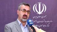 چه تعداد واکسن کرونا وارد ایران شده؟