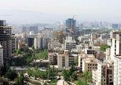 افت قیمت مسکن در تهران+جدول