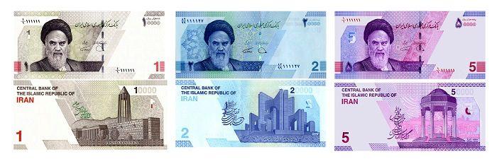 روحانی چقدر پول چاپ کرد