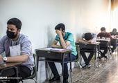 مهلت اعتراض به آزمون کنکور ۱۴۰۰ اعلام شد
