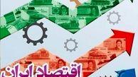 پیش بینی مهم و دلچسب صندوق بین المللی پول از اقتصاد ایران